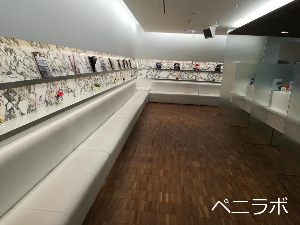 メンズヘルスクリニック東京の待合室の写真