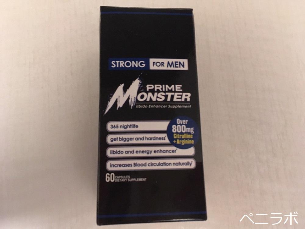 プライムモンスターの箱の写真
